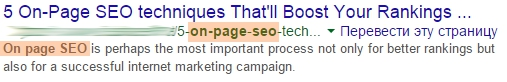 Keywords in URL